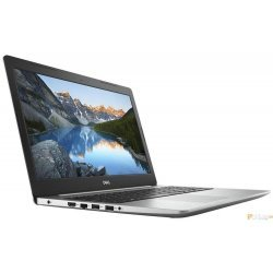 Outlet: Dell Inspiron 5570, 8e!! generatie Intel Core i5 | 8GB | 256GB